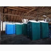Уличная туалетная кабина