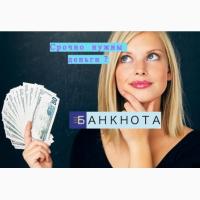 Деньги в долг под залог недвижимости от частного инвестора, Киев