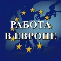 Легальное трудоустройство в Польше. Визы, страховки, приглашения