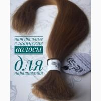 Волосы Славянские детские для наращивания