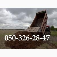 Приму: грунт киевская область. земля под отсыпку Гостомель