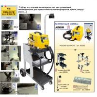 Споттер для алюминия GYSPOT PROLINER ALU PRO FV 035836 Аппарат для приварки винтов М4-М6