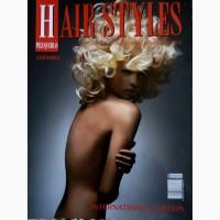 Продам журнал Hair Styles 2011-2012