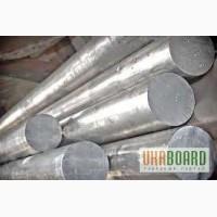 Купить алюминиевый, дюраленый пруток круг ф 8,10,12,20,40,45,50,55,60 -180 мм. Д16Т,АМГ,АМЦ