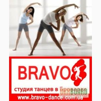 Фитнес бровары, fitness бровары, школа танцев в броварах