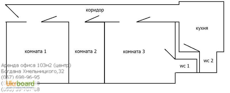 Фото 5. Аренда меблированного офиса 103м2 в центре Киева