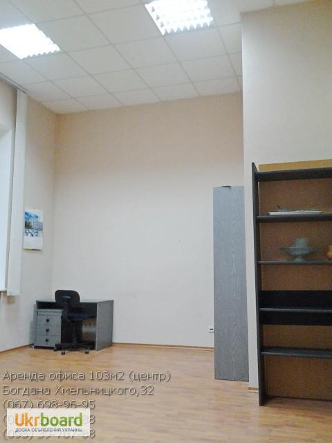 Фото 6. Аренда меблированного офиса 103м2 в центре Киева