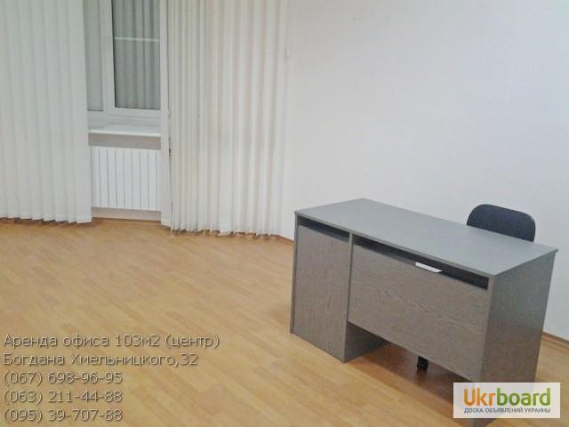 Фото 9. Аренда меблированного офиса 103м2 в центре Киева