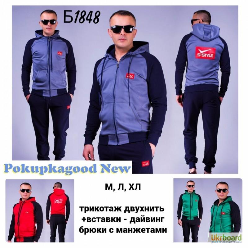 Весенний Спортивный Костюм Женский Купить С Доставкой