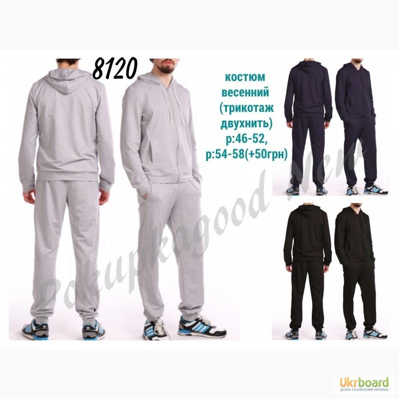 8ef46576 Продам/купить мужские спортивные костюмы весенние, Чернигов — Ukrboard