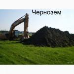 Чернозем с доставкой Чернигов и Черниговская обл