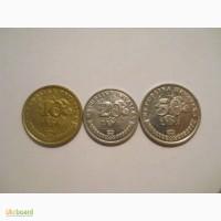 Монеты Хорватии (3 штуки)