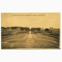 Открытка (ПК). Франция. Дворец Во-ле-Виконт. Лот 267
