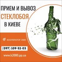 Закупаем отходы: полиэтилен термоусадочный • стрейч-пленка • ПВД, LDPE • ПНД, HDPE в Киеве