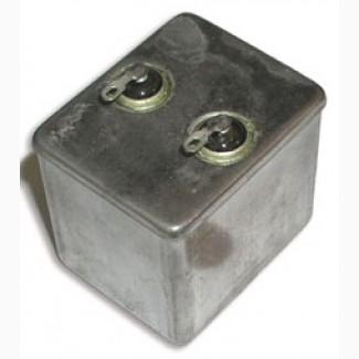 Конденсатор МБГЧ - 1, 10 мкФ 250 в. рабочий пусковой