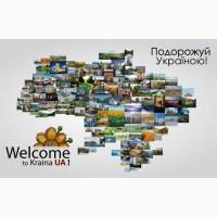 Приватний водій по Україні та за кордон
