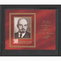 Продам марки СССР 1979г. П/Б 109 лет со дня рождения В.И. Ленина+клпт