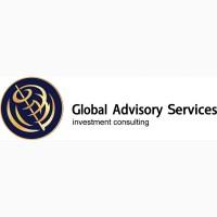 Инвестируйте с Global Advisory Services