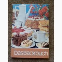 Книга рецептов выпечки (на немецком языке)