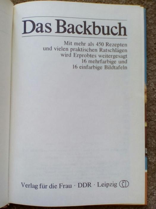 Фото 2. Книга рецептов выпечки (на немецком языке)