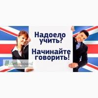 Курсы английского удобные