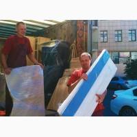 Грузоперевозки. Услуги по перевозке имущества квартир и офисов в Харькове