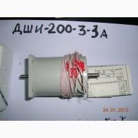 Электродвигатели серии ДШИ-200. по 300грн