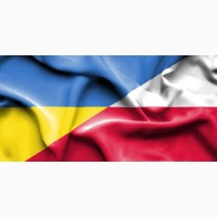 Полная официальная и юридическая помощь гражданам Украины в Польше
