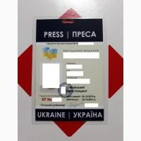 Удостоверение журналиста. Помощь в официальном оформлении