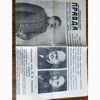 Продам газету Правда III(9882)