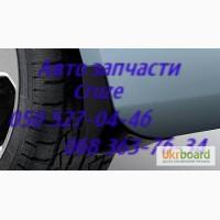 Chevrolet Cruze Шевроле Круз, автозапчасти, брызговики 96888785