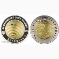 Монета 5 гривен 2007 Украина - Чистая вода - источник жизни