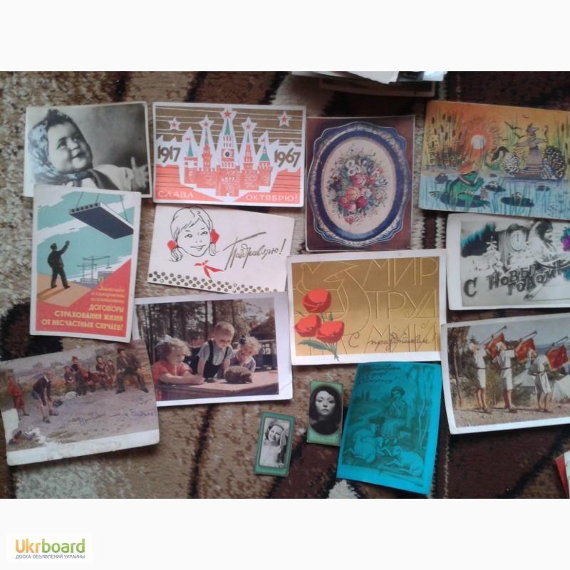 уже где можно продать открытки ссср в самаре курсы занятия сентября
