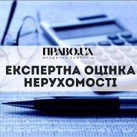 Експертна оцінка транспортних засобів, оцінка машини Полтава, експерт-оцінювач