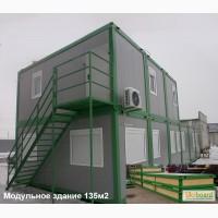 Строительство общежитий, гостиниц по модульной технологии