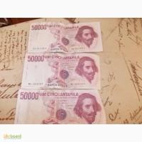 Продам банкноти італійські ліри