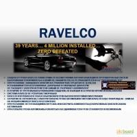 RAVELCO (США) не стандартная защита от угона