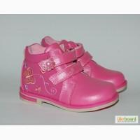 Демисезонные ботинки для девочек Том.м арт.0881F малиновый с 22-26р