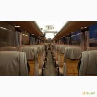 Пассажирские перевозки, аренда, заказ, трансфер автобусов и микроавтобусов от 8 до 55 мест