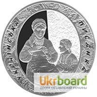 Украинская писанка. Серебро