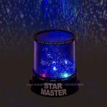 Проектор ночник звездного неба Star master black + usb