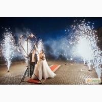 Холодные огни на свадьбу, первый танец, 3м 30с. Скидка