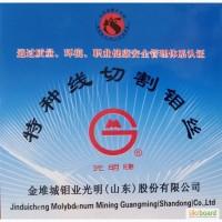 Электроэрозионная проволока молибденовая для эрозионных станков 0, 20 мм