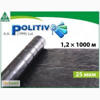 Пленка для мульчирования POLITIV(Израиль) черная, черная с перфорацией 1, 2х1000м
