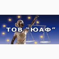 Юридические, архивные, финасовые, услуги перевода
