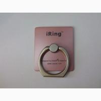 Кольцо держатель iRing купить