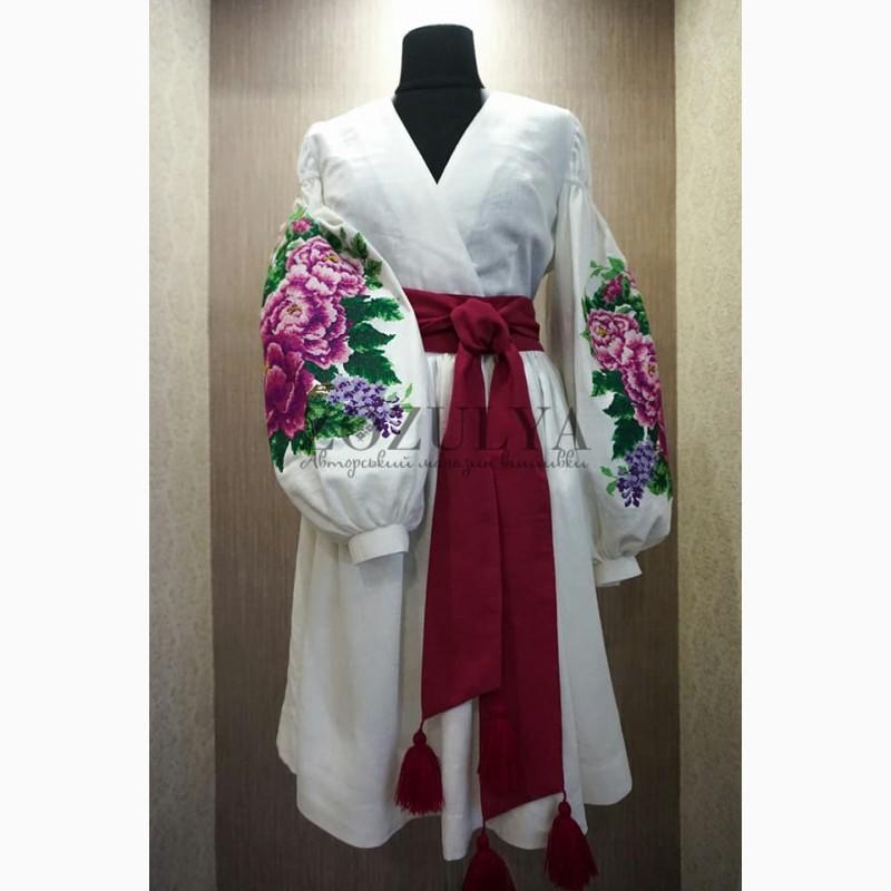 Продам платье-вышиванка на запах a5fb0f66de8a1