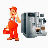 Ремонт сервісне обслуговування кавових апаратів