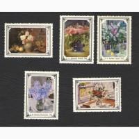 Продам марки СССР 1979г. 370 лет со дня рождения Рембрандта с купонами + П/Б в клемпташе