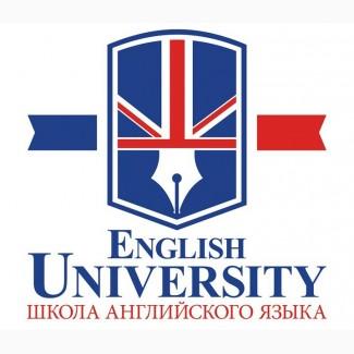 Курсы английского языка в «English University»